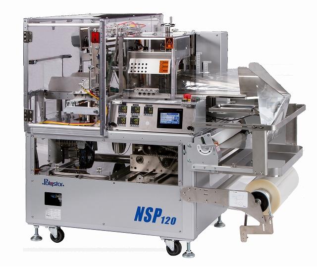 NSP-120